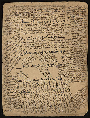 page with arabic writing